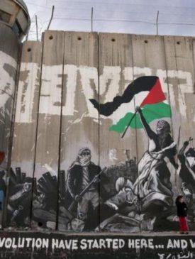 apratheid in Palestine